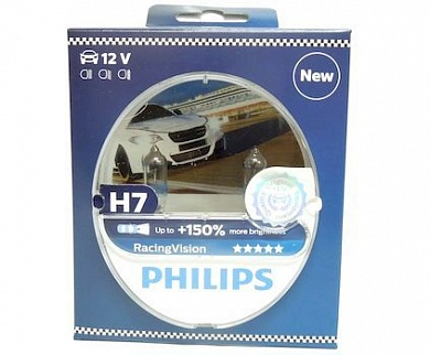 Лампа  PHILIPS  H7-12-55 +150% RACING VISION 3500К  набор 2шт